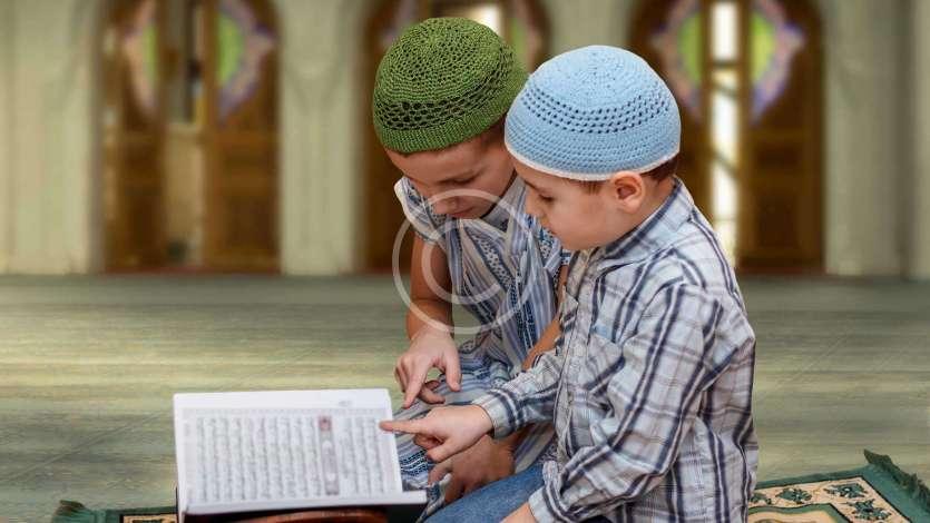 Islamic Online University