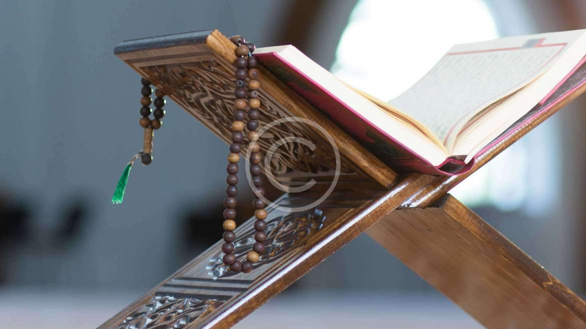 Quran Therapy